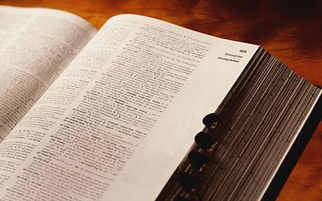 dictionary trivia