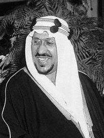 king saud trivia